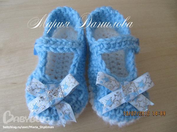 Туфельки Пинетки Крючком