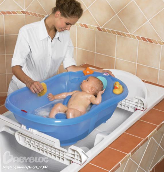 Подставка для детской ванны