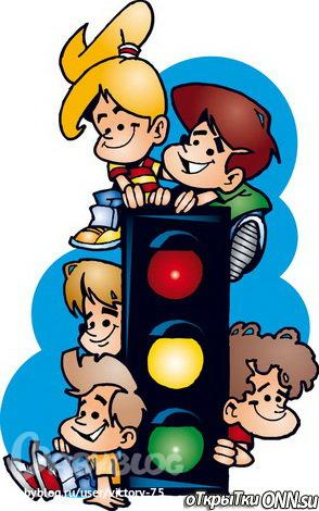 Персональный сайт - Правила дорожного движения