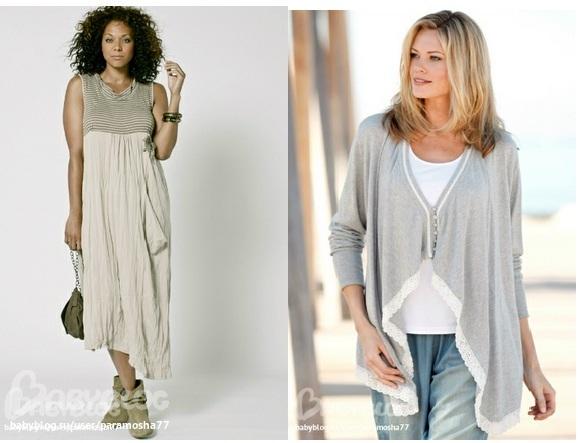 Лира интернет магазин женской одежды с доставкой