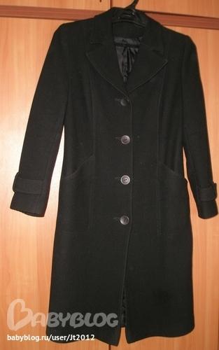 Как почистить светлое драповое пальто в домашних условиях - Kvartiraivanovo.ru