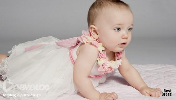 Aletta Детская Одежда