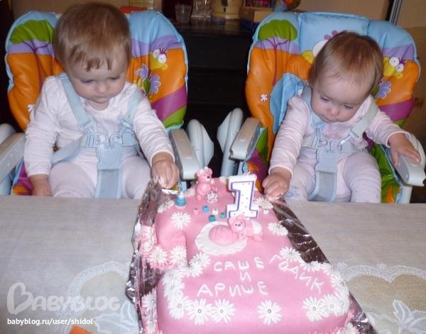 Поздравления с 1 годиком двойняшек