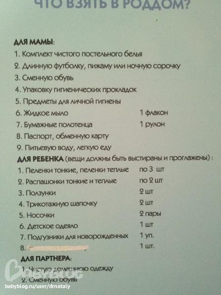 График закрытия роддомов 2012 ...: pictures11.ru/grafik-zakrytiya-roddomov-2012.html