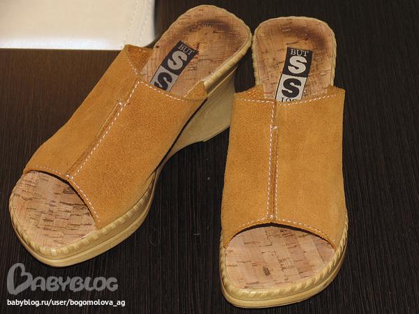 Существуют модели обуви ... 91fc29d358d87
