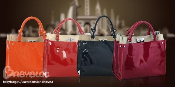 Лаковая сумка бежевая в - Promua