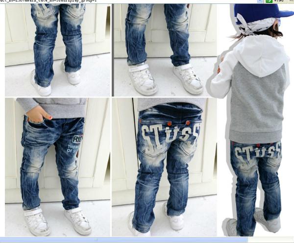 Детские Модные Джинсы