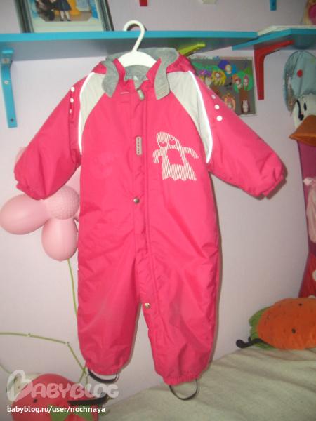 детская одежда на халифабере