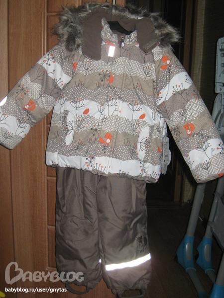 Детская Одежда Лесси Распродажа Зима