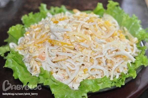 кальмаров из Вкуснейший салат