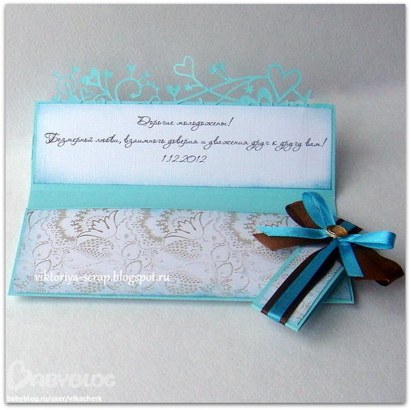 Как подписаться в открытке на свадьбу 31