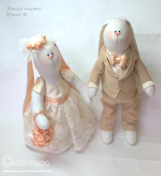 Свадебные зайчики своими руками сшить 81