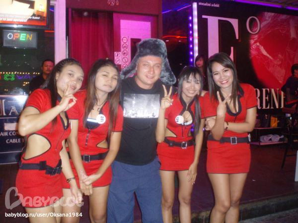 Рассказы секс тур тайланда