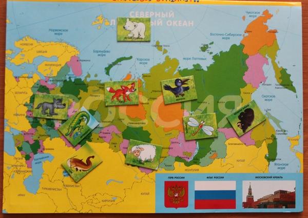 карта россии в картинках
