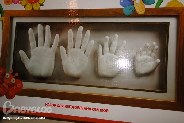 Слепок рук всей семьи своими руками 70