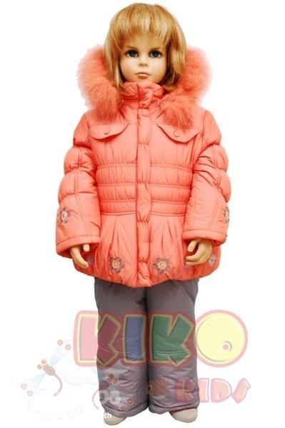 Детская Зимняя Одежда Интернет Магазин