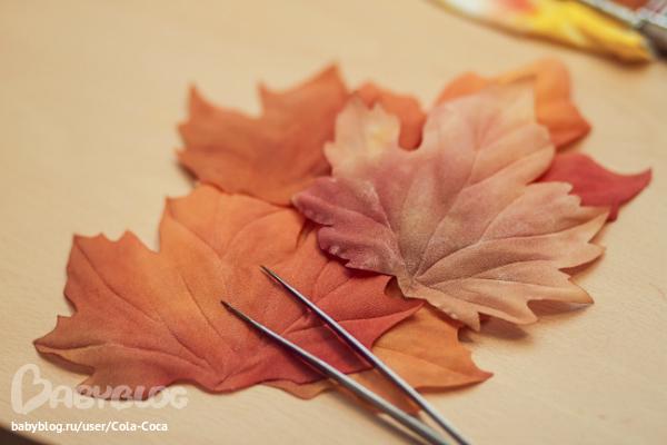 Осенний лист из ткани