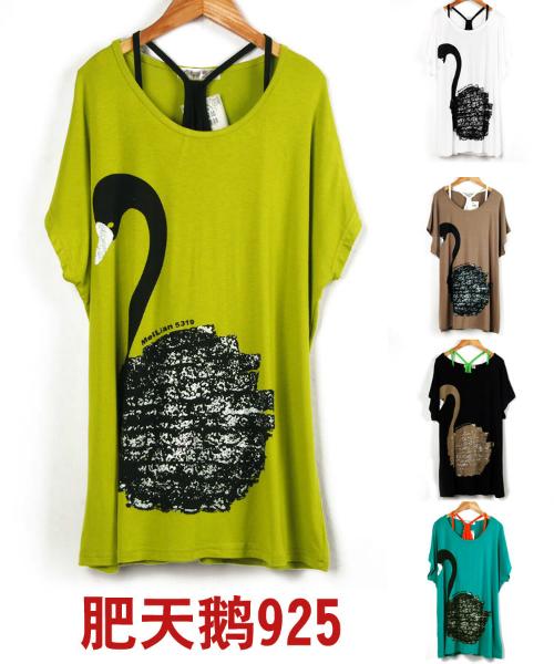 Женская одежда лиза с доставкой