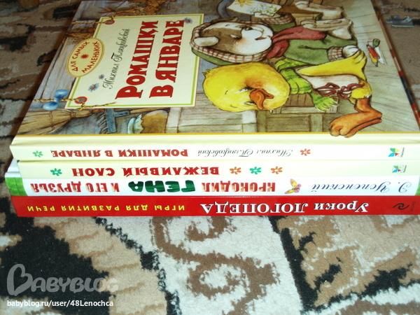 Зощенко читать рассказ через тридцать лет