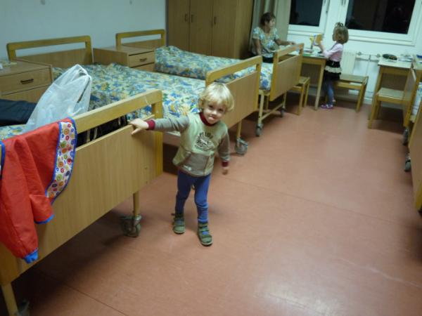 ортопедический центр в деденево