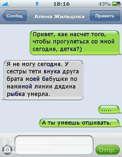 """не говорите """"я люблю тебя"""""""