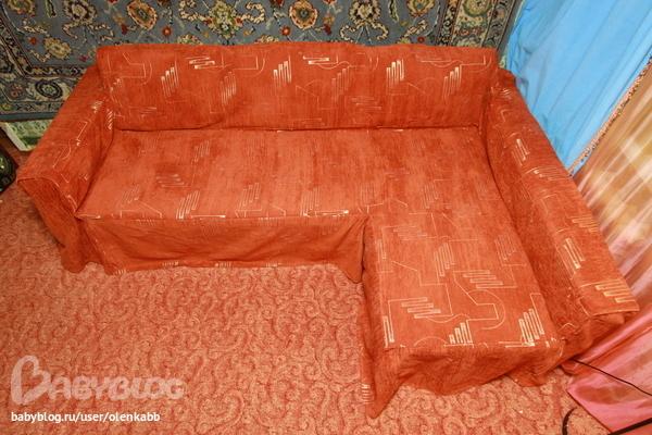 Как сшить накидку на угловой диван своими 94