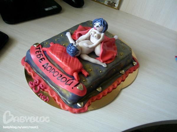 Секси тортик