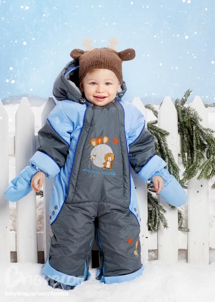 Комбинезоны Для Детей Зима