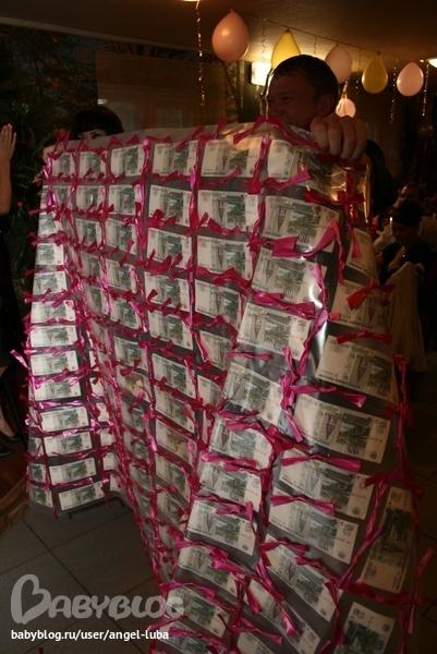 Одеяло из денег поздравление 58
