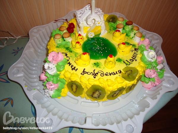 Торт на заказ в давлеканово фото 4