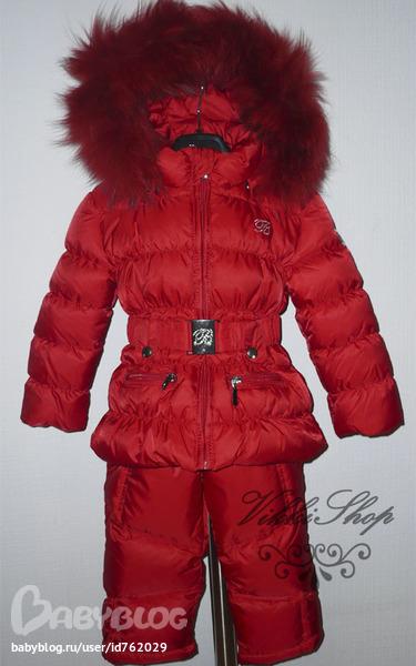 Детская Одежда Фирмы Борелли