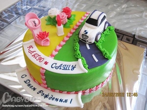 торт из мастики на 20 лет девушке фото