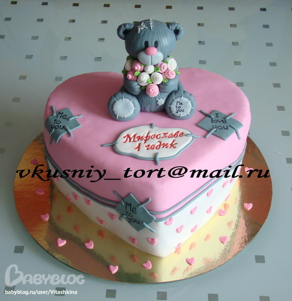 Торт с куклой из мастики - фото мастер-класс Детские рецепты.  Мастер-класс украшения торта мастикой...