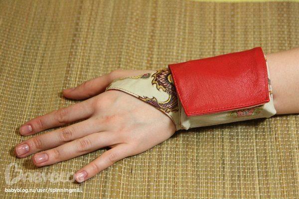 Браслет кошелек на запястье своими руками