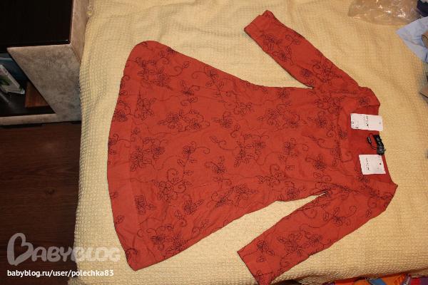Женская Одежда В Бутово