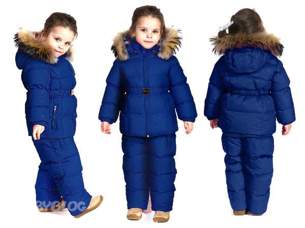 Зимние Костюмы Для Девочек Купить В Интернет Магазине