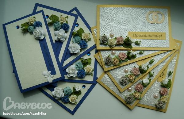 Квиллинг открытки в бордово синих тонах