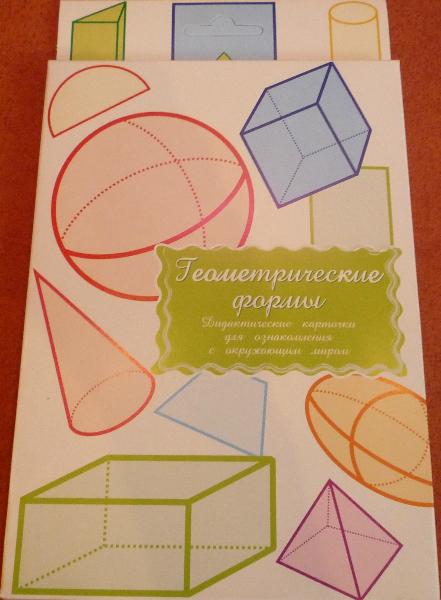 Сказки и рассказы сухомлинского для детей читать