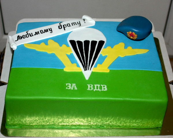 http://062012.imgbb.ru/a/a/c/aacec34c6d10fb2edbd5be476a135dc6.jpg