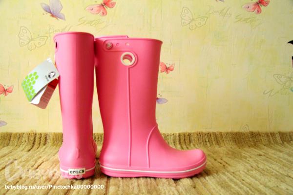 ce037b487bcf Crocs!!! Ну люблю я их!!! - запись пользователя Pinetochka ...