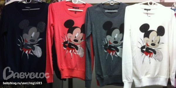 Молодежная Одежда Оптом Из Китая