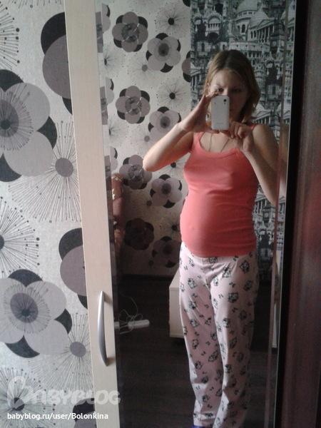 Маленький плод на 38 неделе беременности