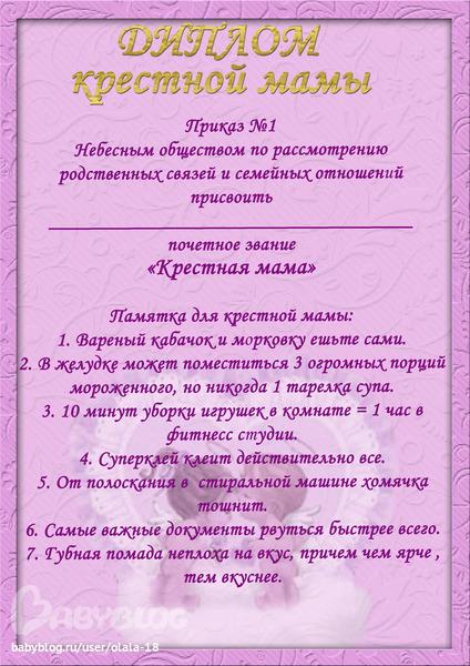 http://062012.imgbb.ru/a/d/0/ad092610fd6f2eddd3e6a930addb0c30.jpg