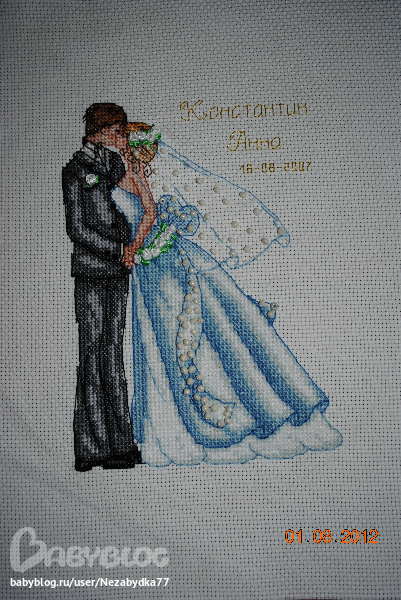 Вышивка крестом на свадьбу оригинальные 94
