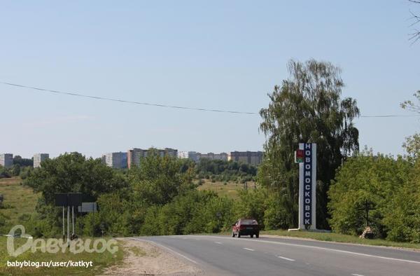 gorod-novomoskovsk-tulskoy-oblasti-prostitutki