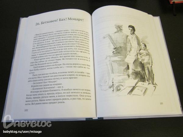 Книги полные версии читать онлайн