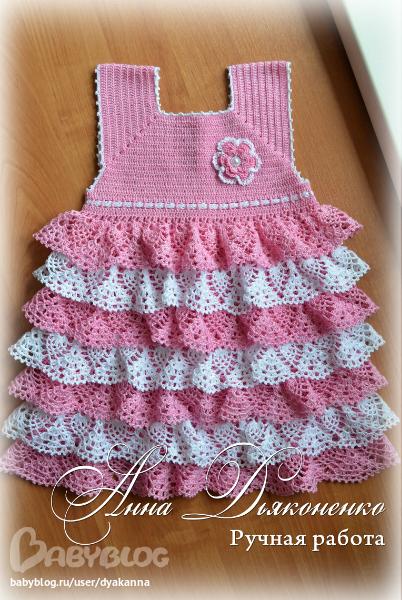 Схемы вязания крючком платья.