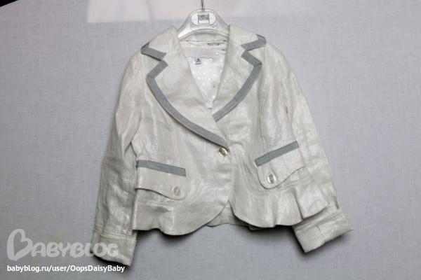 Модная Одежда Мариелла