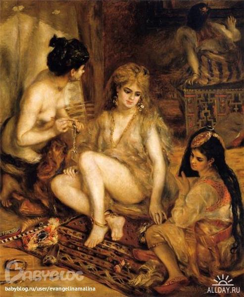 Султан и наложницы эротика, порно пересдача киской прошла успешно