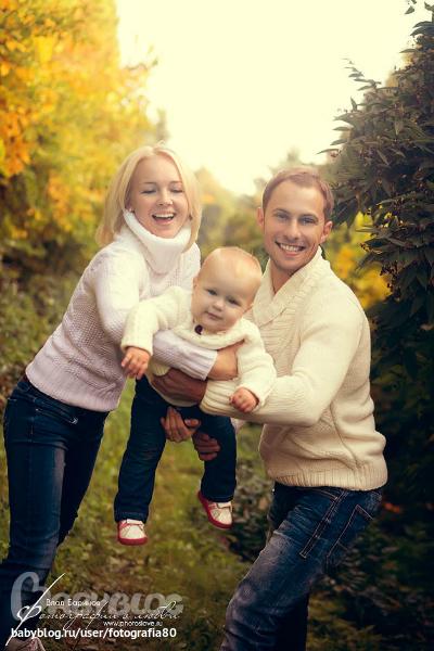 Фото любительское семейное
